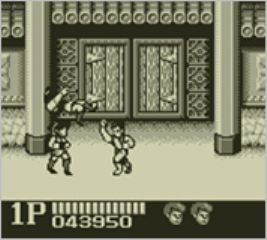 Double Dragon (3DS).