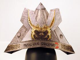 Origami-hjelm.