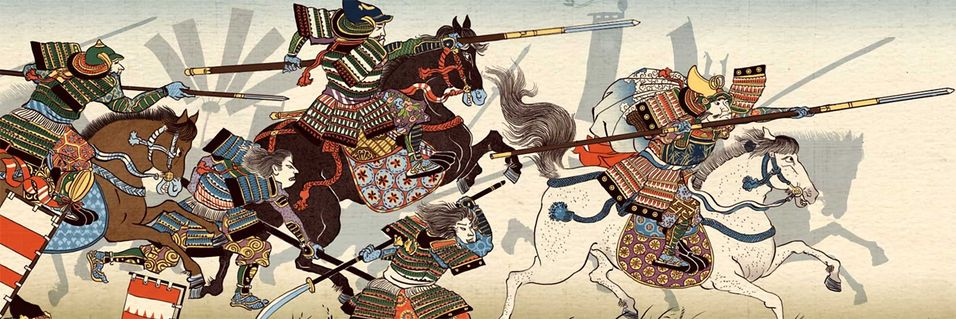 KONKURRANSE: Vinn Total War: Shogun 2