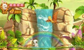 Spillets første skjermbilde.
