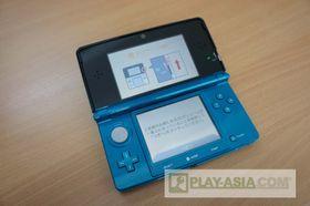 Bilde: Play-Asia.
