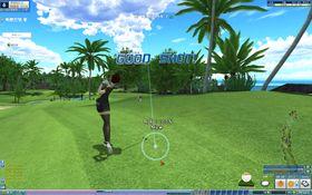 GolfStar (PC).
