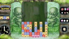 Mad Blocker Alpha (PS3 og PSP).