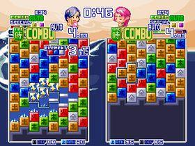 Wind & Water (PC, Dreamcast og GP32).