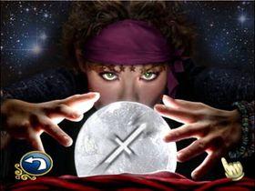Magic Destiny Astrological Games (Wii).