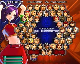 KOF2002UM (Xbox 360).