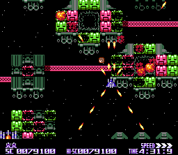 Blade Buster (NES).