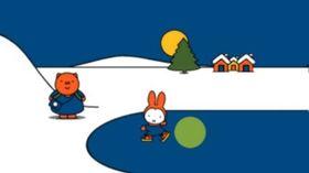 Miffy's World (Wii).