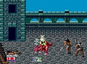 Golden Axe II (PC).