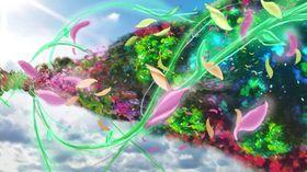 Et skjembilde fra det nyannonserte «Beauty»-arkivet.