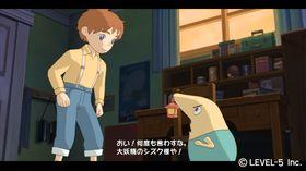 Shizuku er en merkelig gammel dukke som kommer til live.