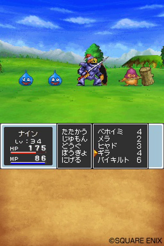Jepp, dette er definitivt et Dragon Quest-spill.