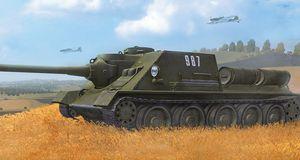 Skrapmetall og stridsvogner