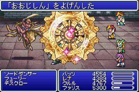 GBA-utgaven av Final Fantasy V.
