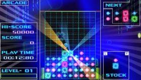 Kurulin Fusion (PSP)
