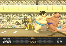 Eat! Fat! Fight! (Wii).