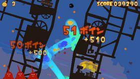 LocoRoco Midnight Carnival (PSP).