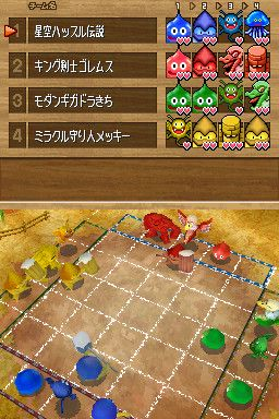 Dragon Quest: Wars (DSi).