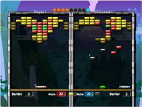 Arkanoid Plus (Wii).