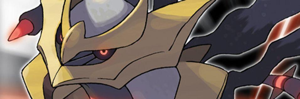 Pokémon i edelt metall