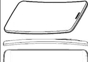 Produktskisse av LG G Flex.