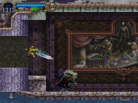 Castlevania: Symphony of the Night.