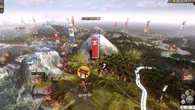 Total War: Shogun 2.