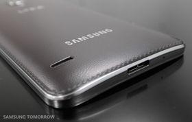 Til tross for svært mange likheter med Galaxy Note 3, kommer Galaxy Round uten den digitale pennen.