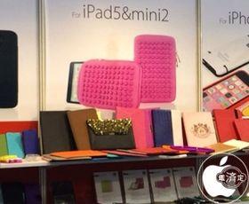 Dette skal være deksler til 5. generasjon iPad og Retina-versjonen av iPad mini.
