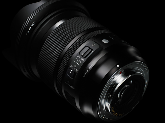 Sigma 24 - 105 mm f/4 DG OS HSM Art.