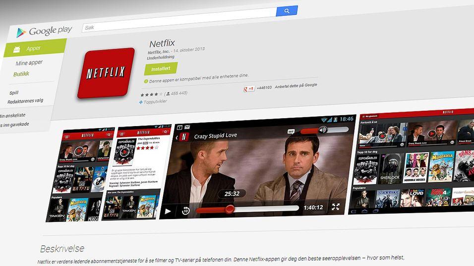Netflix får seg en etterlengtet oppdatering på Android