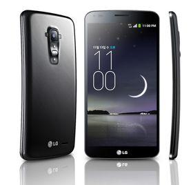 LG G Flex har fleksibel skjerm, og kan bøyes paddeflat, selv om den egentlig er buet.