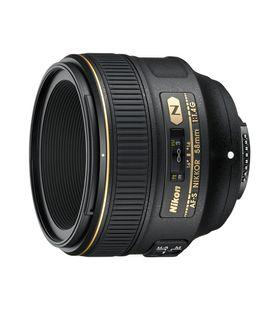 Det nye objektivet fra Nikon er svært lyssterkt.