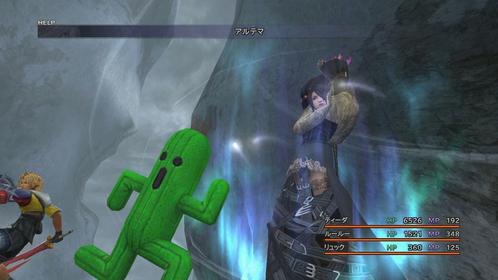 Ikkje eit Final Fantasy-spel utan ein Cactuar.