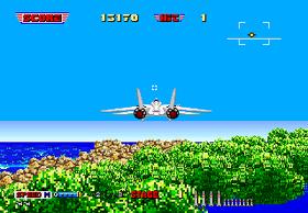 Flysetet i arkademaskinen til After Burner bevegde seg til høyre og venstre i henhold til flyets posisjon.