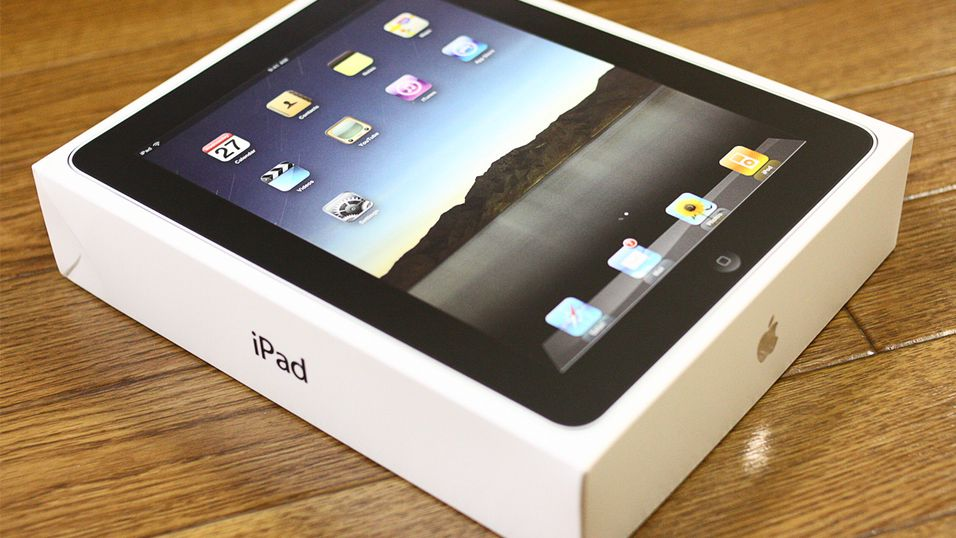 Ikke sikkert at det er en iPad inni her.