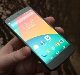 I år, som i fjor, ble det LG som stod bak den virkelige Nexus-modellen.