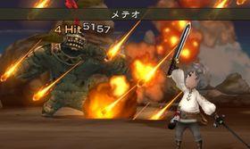 Bravely Default er eit japansk rollespel av den gamle sorten.