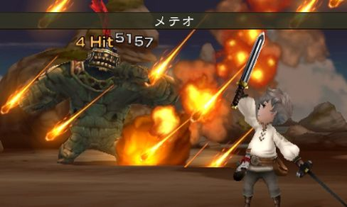 Bravely Default. (Bilde: Square Enix).