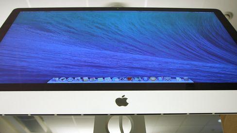 iMac gir deg alt du trenger: komponenter, skjerm, mus, tastatur og høyttalere i ett.