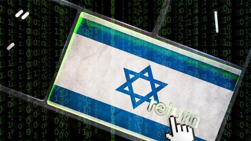 Israel oppretter «hacke-skoler»