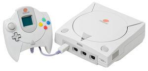 Er Dreamcast retro?