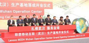 Fra åpningen av Lenovos nye senter i Wuhan.
