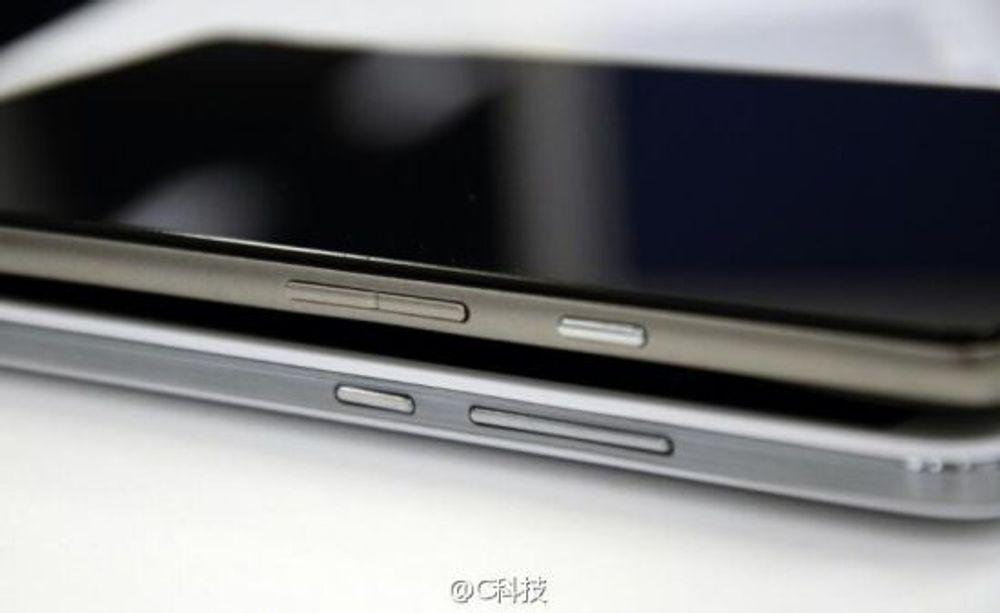 RYKTE: Ny gigantmobil fra Huawei titter frem