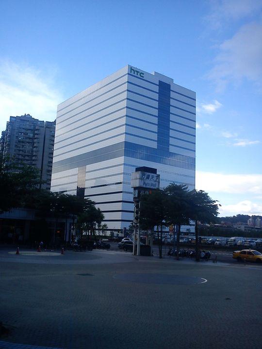 HTCs hovedkvarter i New Taipei City, Taiwan. (Creative Commons, public domain).