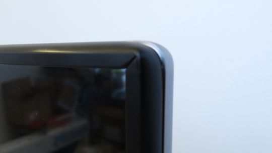 Rammene på LGs nye skjerm er syltynne.