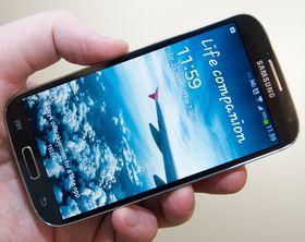 Det er nok mange som venter på en ny versjon av Samsungs Galaxy S4, og det går noen rykter om at S5 vil finne veien til CES, selv om vi tviler litt på akkurat disse.
