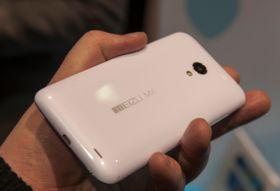Meizu MX3.