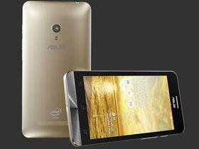 ZenFone 4 kommer i gull, sølv, sort og rødt.