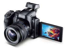 Samsungs NX30 er selskapets nye entusiastmodell.